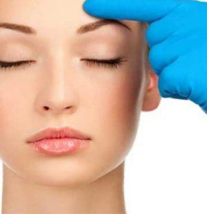 Косметология в Бьюти Спейс Клиник